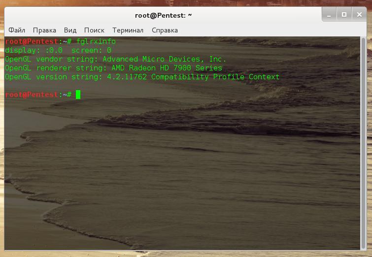 Снимок экрана от 2013-10-12 21:09:21
