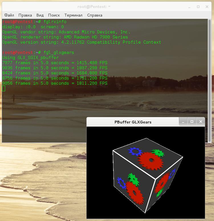 Снимок экрана от 2013-10-12 21:10:56