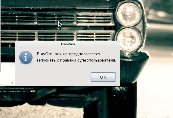 Снимок экрана от 2013-10-26 19_30_40