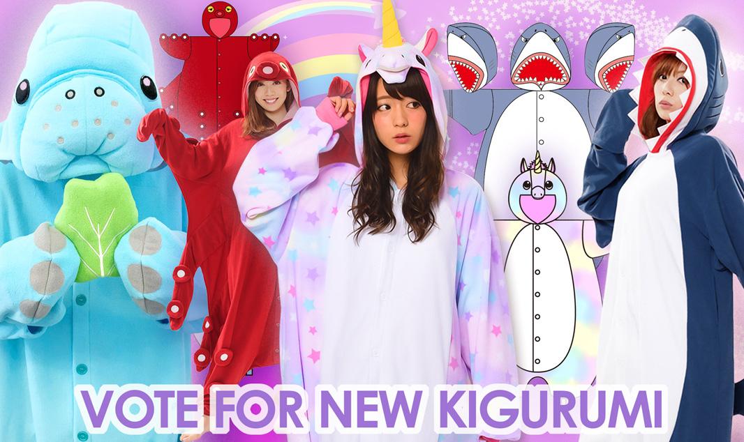 Vote for New Kigurumi