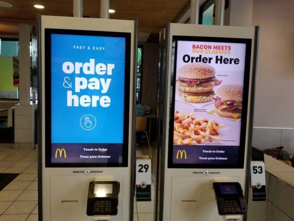 McDonalds kiosk attract screen