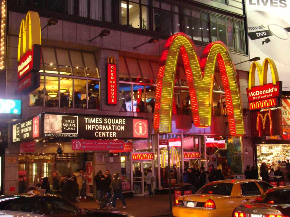 Scandal Of The Year: MacDonalds kiosks - Kitcast Blog