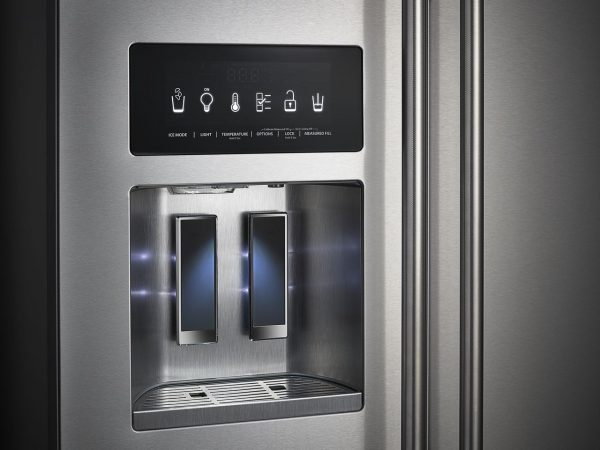 Refrigerator Door Exterior Ice Dispenser