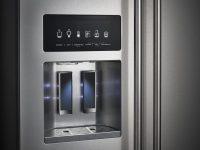 Refrigerator Door Exterior Ice Dispenser