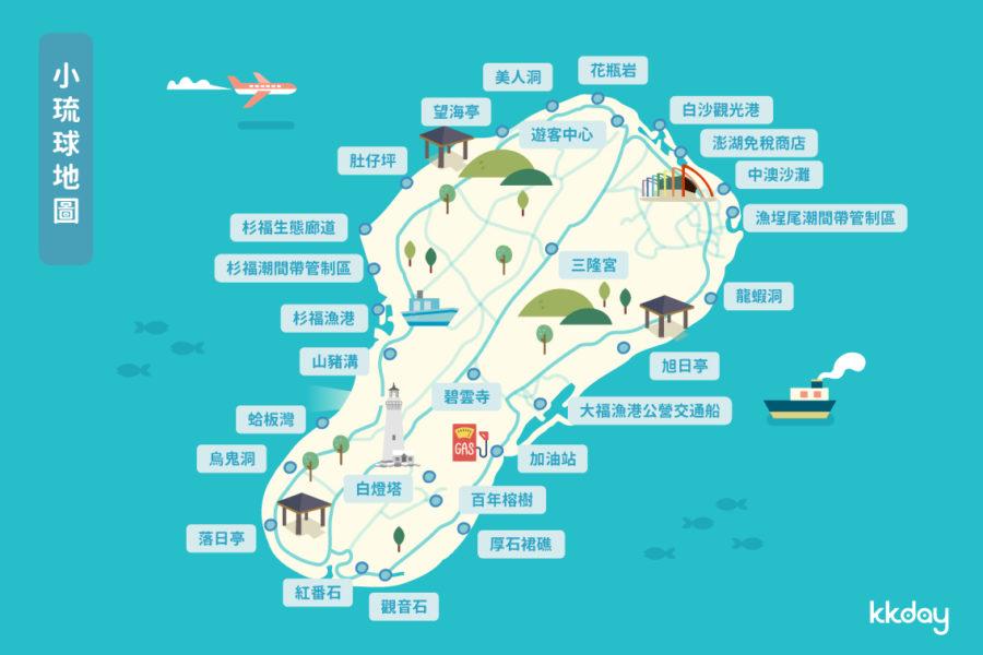 小琉球景點、小琉球地圖、小琉球必去