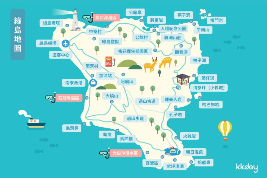 綠島景點/綠島地圖/綠島必去景點