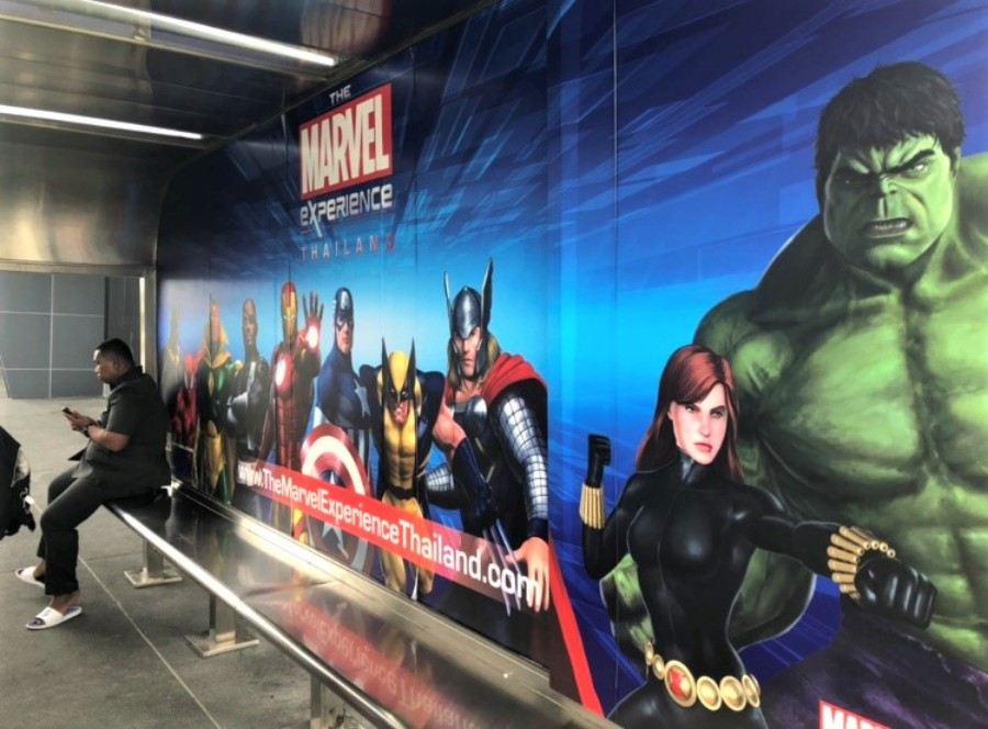 Marvel主題樂園