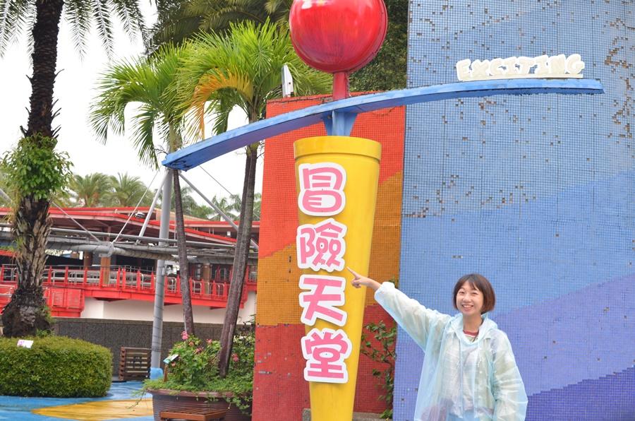 台中麗寶樂園/台中景點/探索世界