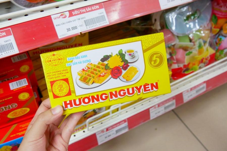 越南自由行伴手禮:綠豆糕