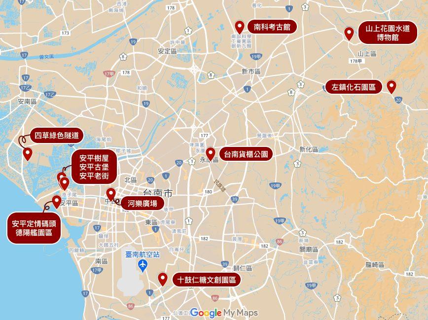 台南親子景點地圖