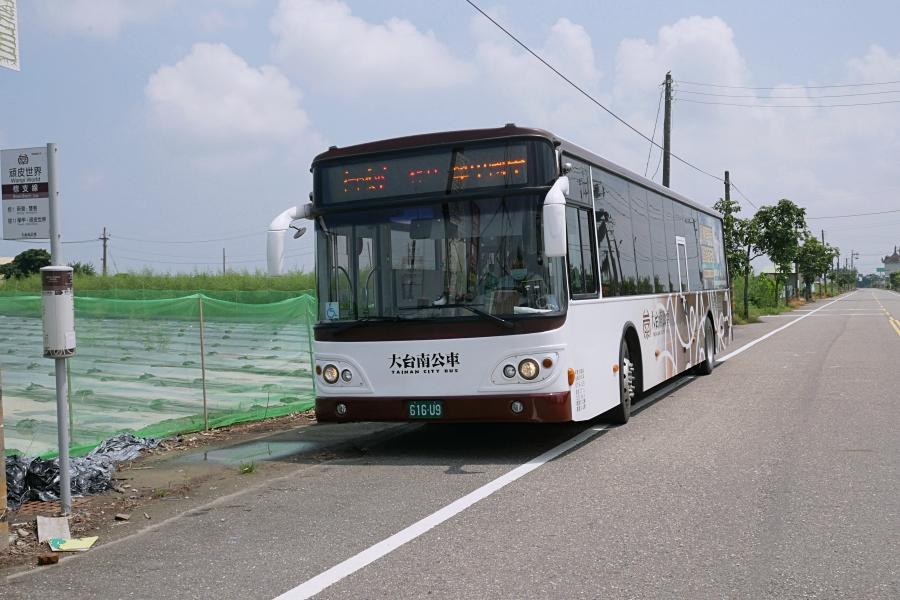 台南頑皮世界野生動物園公車