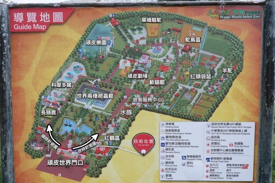 台南頑皮世界地圖