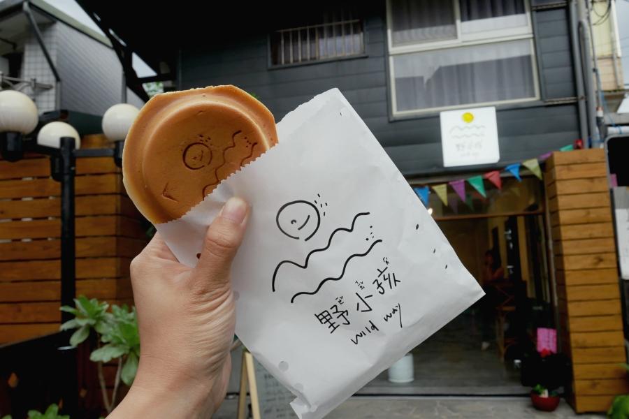礁溪美食推薦/野小孩吃車輪餅配咖啡