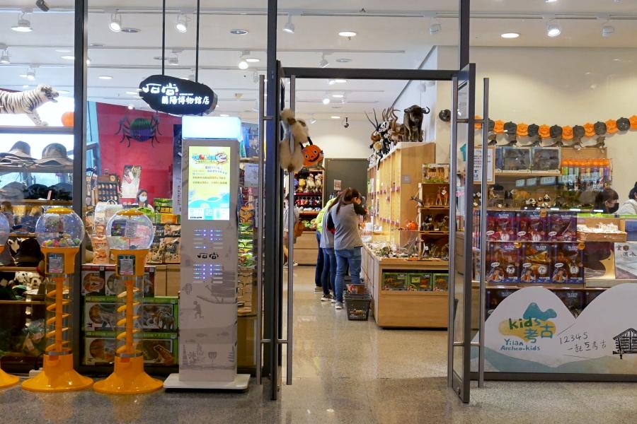 宜蘭蘭陽博物館/商店