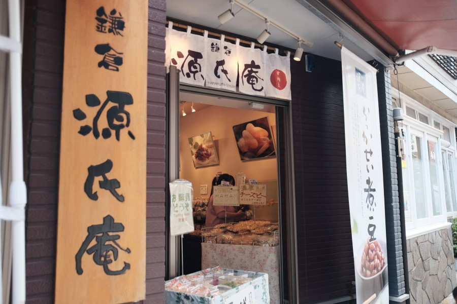 batch 小町通商店街 4