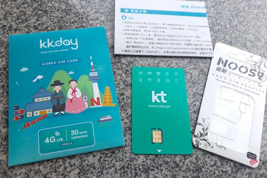 韓國網卡推薦