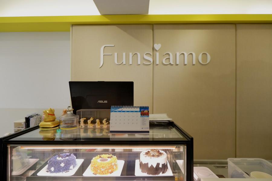Funsiamo 手作甜點蛋糕