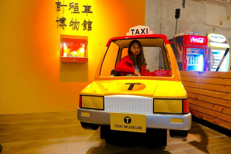蘇澳景點 計程車博物館