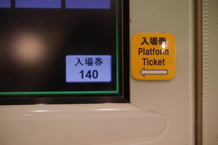batch P1080904