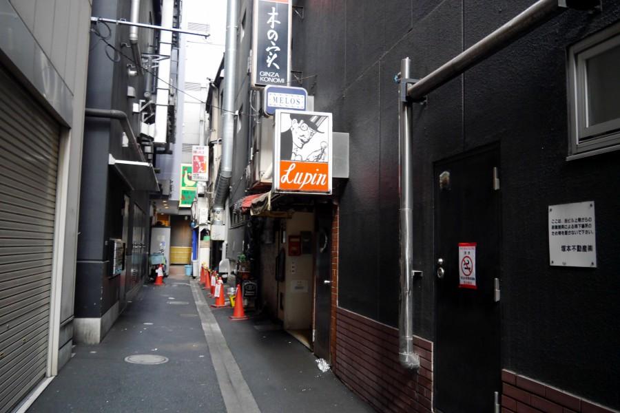 東京銀座美食 Lupin Bar