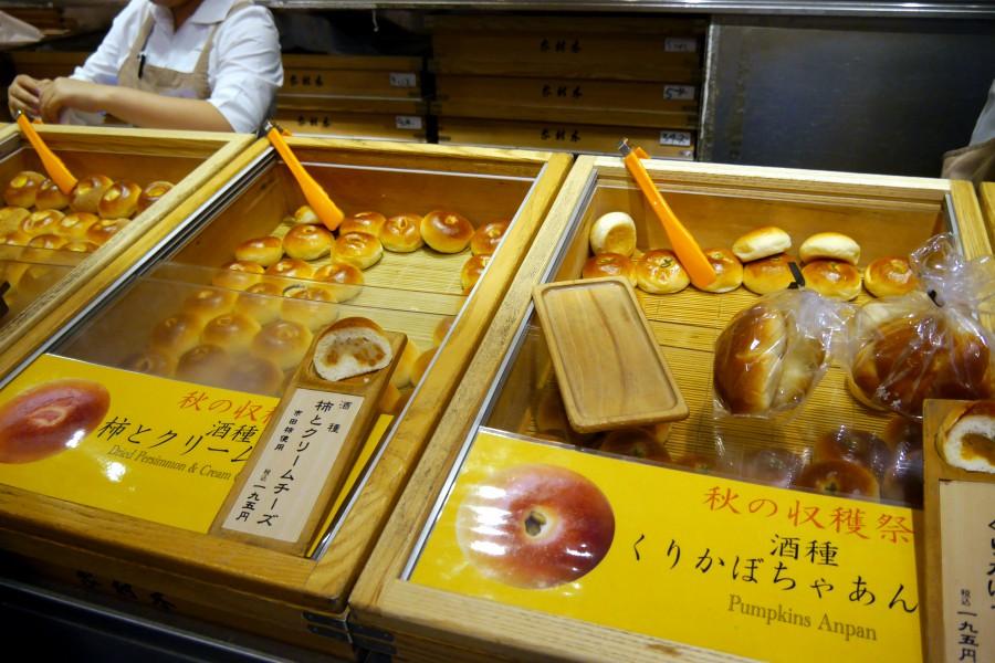 東京銀座美食 木村家紅豆麵包