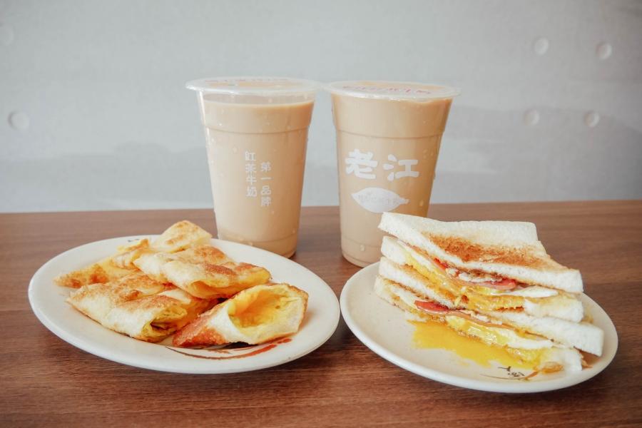高雄美食:老江紅茶牛奶