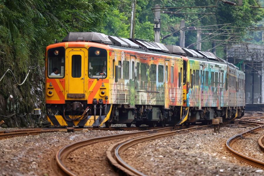 新竹內灣小火車