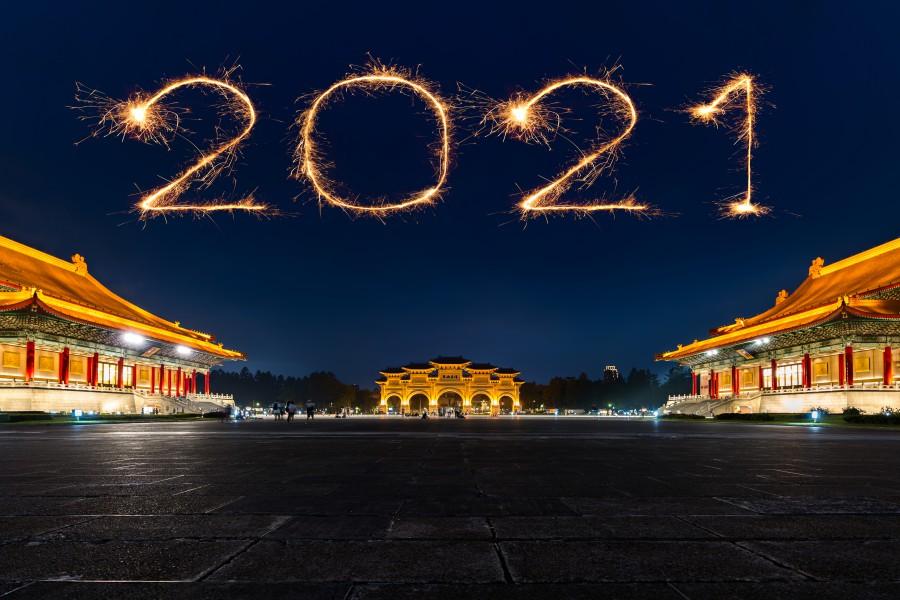 2021跨年卡司/2021跨年演唱會/2021跨年倒數