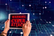 US Real Estate Deals Now Object of Hackers' Attack