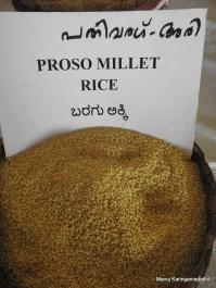 പനിവരഗ് (Proso Millet) അരി