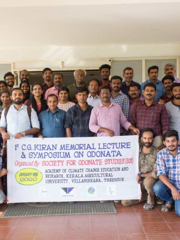 First CG Kiran Memorial Lecture Organised