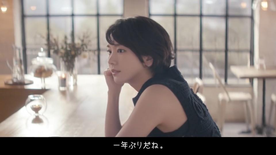 新垣結衣 Kose 雪肌精「粉雪の雪肌精(ティザー)」截圖 2