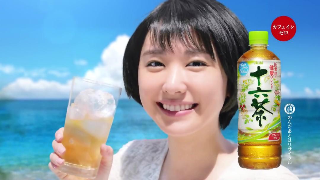 新垣結衣十六茶「海辺でブレンド」編1