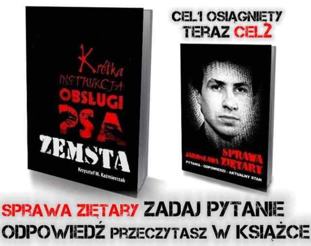 kiopz_media4