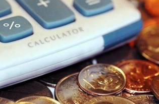 рассчитать размер декретных выплат на калькуляторе