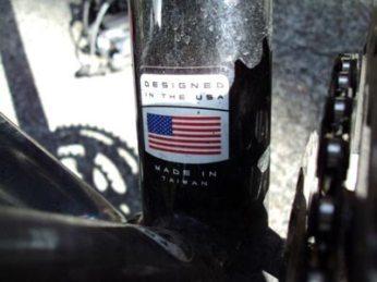 Bike_004