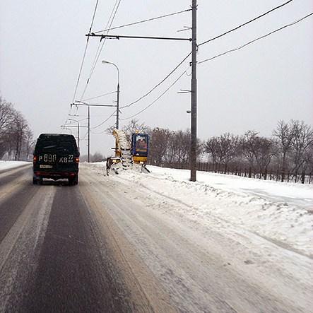 Snow removal (Уборка снега)