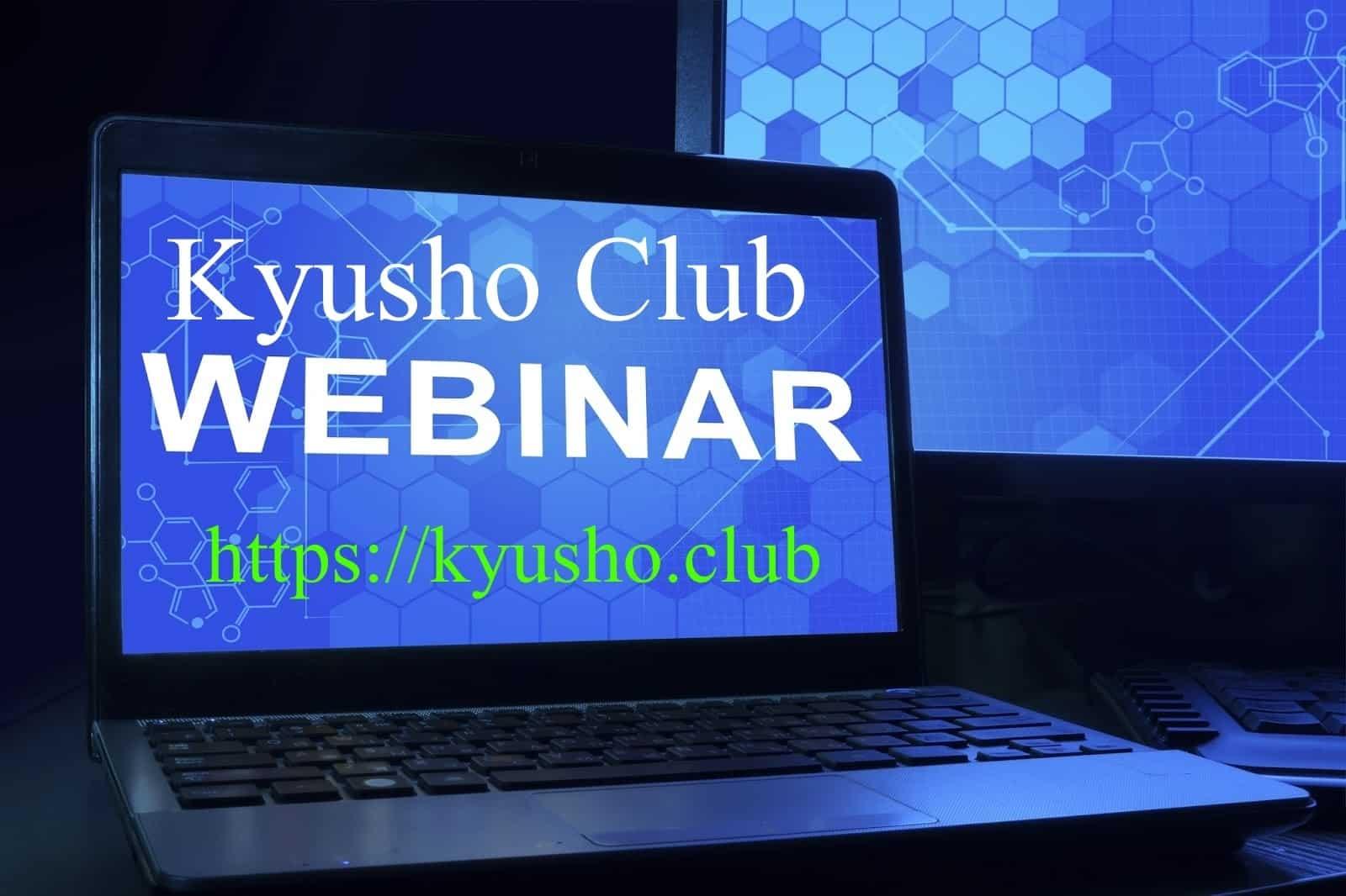 Kyusho Club Webinar