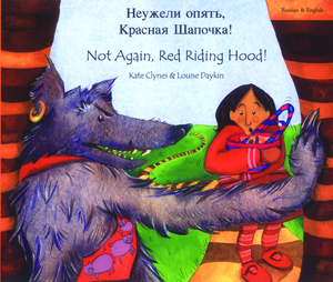 Bilingual Book Review: Not Again, Red Riding Hood!