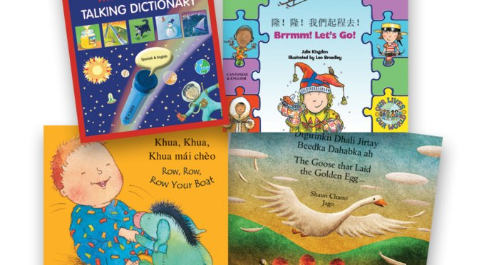 Bilingual Book Giveaway: The WINNERS!