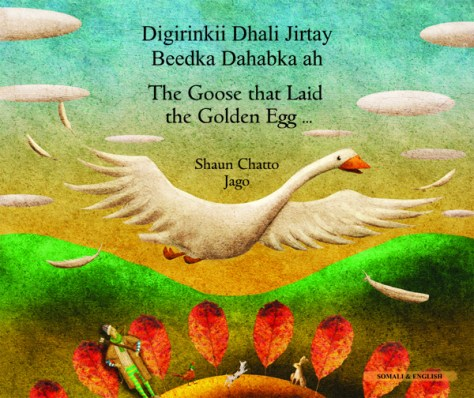 Goose Fables (The Goose that Laid the Golden Egg)