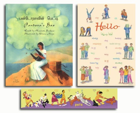bilingual childrens book and poster