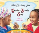 Grandma's Saturday Soup - bilingual children's book