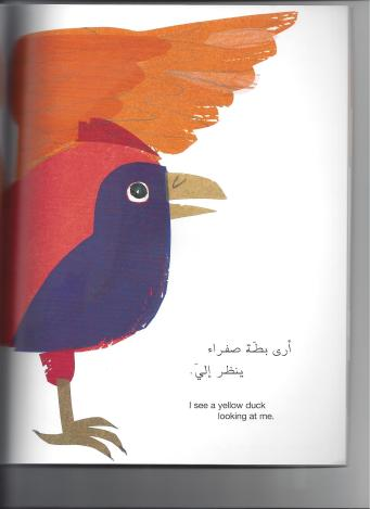 Brown Bear, Brown Bear, What Do You See? in Arabic