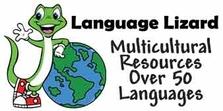 English Language Learners / Dual Language Learners / Multicultural Education Support – Language Lizard Blog
