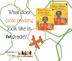 What does close reading look like in grade- (1)