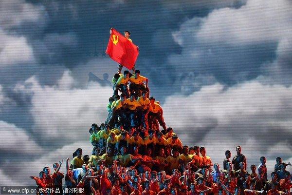 """Résultat de recherche d'images pour """"la Chine et le socialisme"""""""