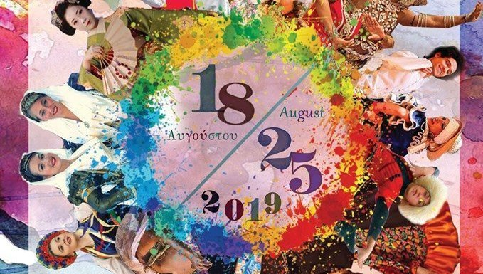 2019 International Folklore Festival of Lefkada