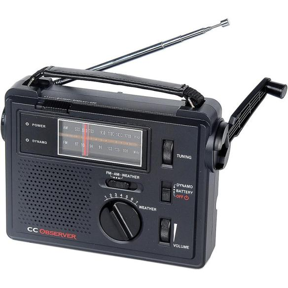Our solar AM/FM/weather radio/light gives you news, weather and light without needing batteries. At Lehmans.com and our store in Kidron.