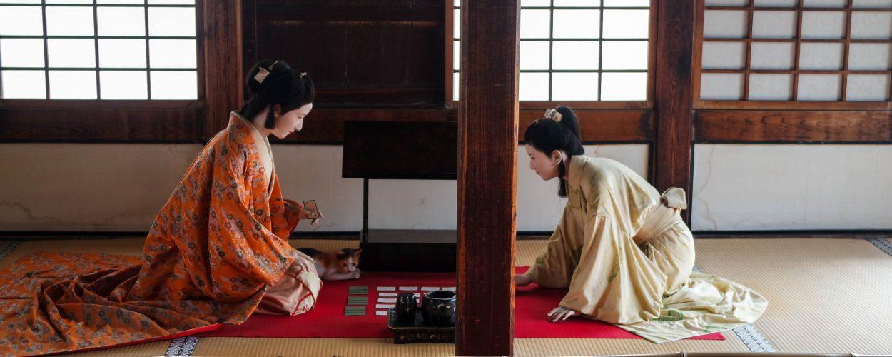 Astuces japon